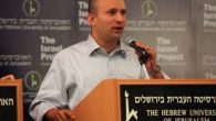 Naftali Bennett of the Jewish Home Party. Via wikipedia.org