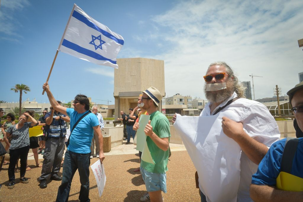 An introductory 'Lesson' on life in Israel