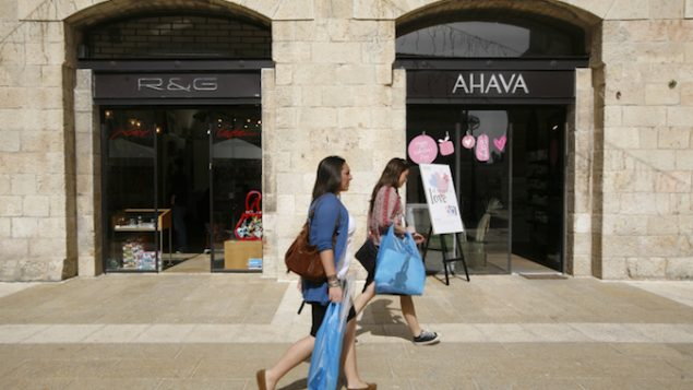 An Ahava store at the Mamila Mall in Jerusalem, February 15, 2010. JTA