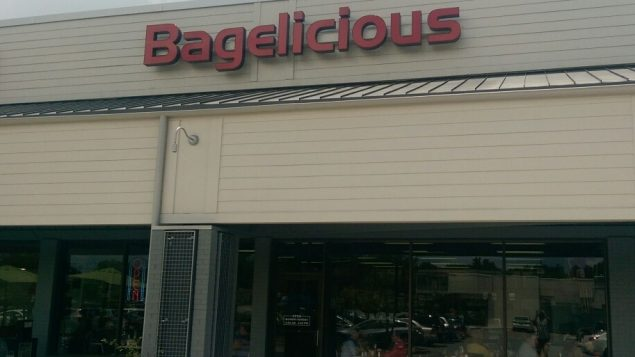 Better Know a Bagel: Bagelicious 1