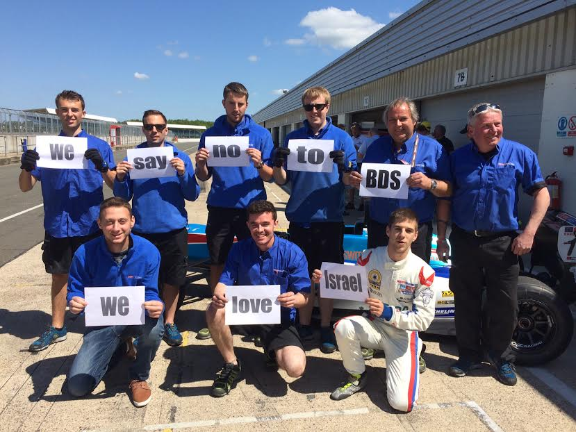 Members of the West Tec Formula 3 team in a gesture to Yarin Stern, the Israeli driver in the team. (Courtesy)