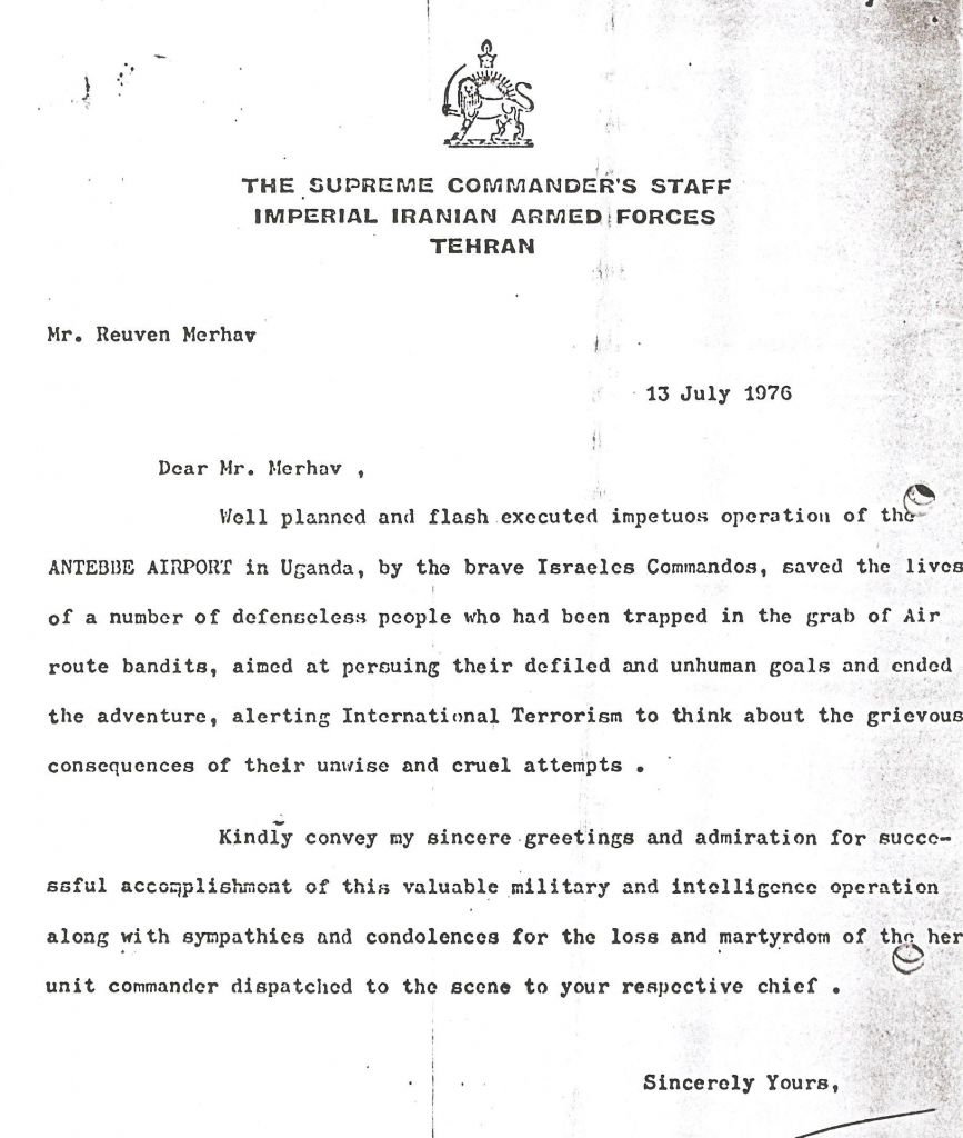 In 1976 letter Iran hailed Entebbe rescue mourned death of Yoni – Admiration Letter