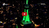 Empire State Building Green for Eid