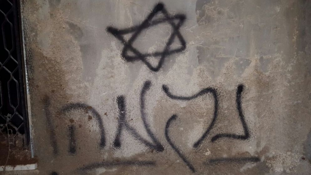 A Star of David and the Hebrew word 'Revenge' are spray-painted on the walls of a Palestinian home which was burned down by arsonists on July 31, 2015 in the Palestinian village of Duma, near Nablus (Zacharia Sadeh/Rabbis for Human Rights)