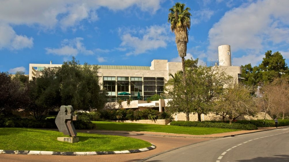 The Weizmann Institute of Science in Rehovot. (Doron Horowitz/Flash90)
