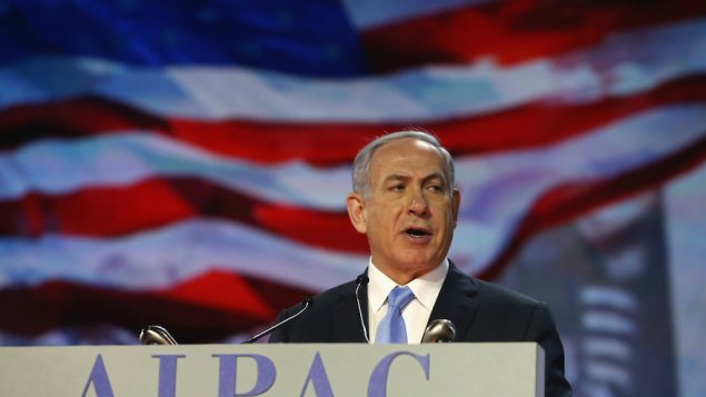 Israeli Prime Minister Benjamin Netanyahu speaking in Washington, D.C., at AIPAC's annual conference, March 2, 2015. JTA