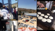 "Three images featured as part of ""West Bank Live."" Via Snapchat."