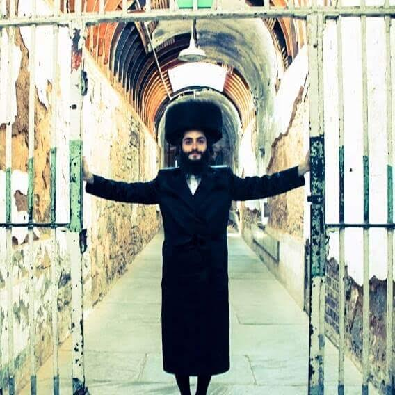 Srully Stein while still a member of his New York Hassidic Jewish sect. (courtesy)