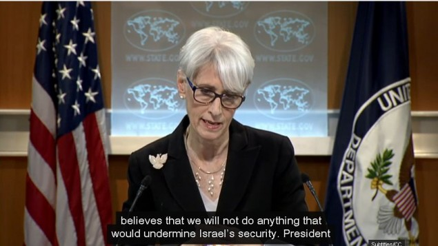 Conférence de presse de la Sous-secrétaire d'État aux affaires politiques Wendy Sherman sur l'accord avec l'Iran  le 16 juillet 2015 (Capture d'écran: YouTube / U.S. Department of State)