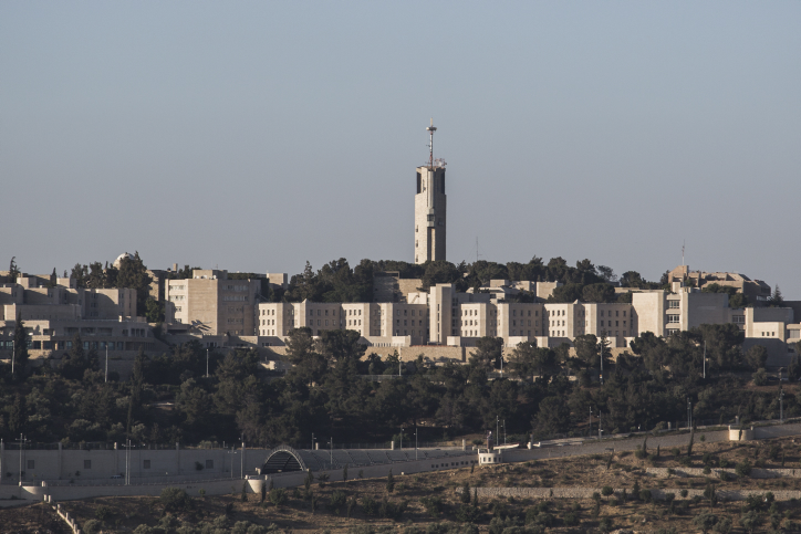 Israeli university criticized for nixing national anthem