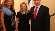 Mariah Carey bibMariah Carey (left) with Benjamin and Sara Netanyahu during their 2015 trip to Israel