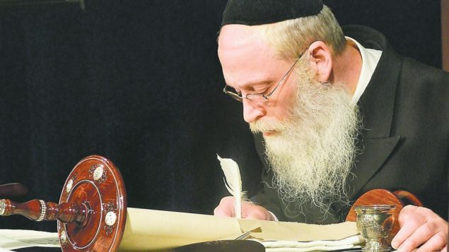 Kennesaw Chabad Celebrates Torah as Sign of Growth 1