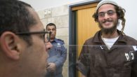 Meir Ettinger, pictured in the Israeli Justice Court, was arrested on inciting 'nationalistic crimes' this week. Getty Images