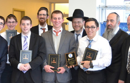 Yeshiva Ohr Yisrael 3rd in Model Jewish Court 1
