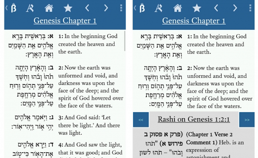 Torah Hebrew English Transliteration – Billy Knight