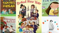 """Book covers, clockwise from top left: """"Tamar's Sukkah""""; """"Time to Start a Brand New Year"""";  """"Talia and the Very Yum Kippur."""" JTA"""