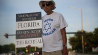 A protester on Sept. 3 in Davie, Fla., during Vice President Joe Biden's visit to meet with the Jewish community. Getty Images