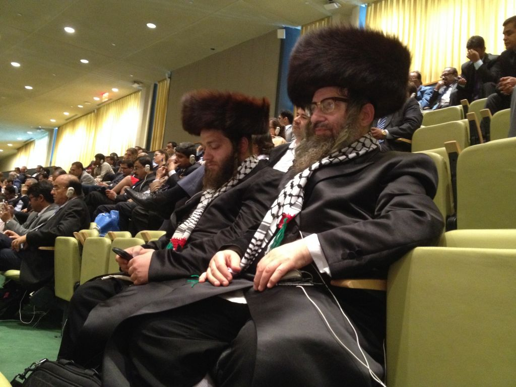 Members of the anti-Zionist, ultra-Orthodox group Neturei Karta attend a speech at the United Nations by Palestinian Authority President Mahmoud Abbas (Raphael Ahren/Times of Israel)