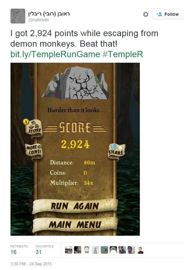 A post on President Reuven Rivlin's Twitter account touts a Temple Run score. The president said his account was hacked (Screen capture)