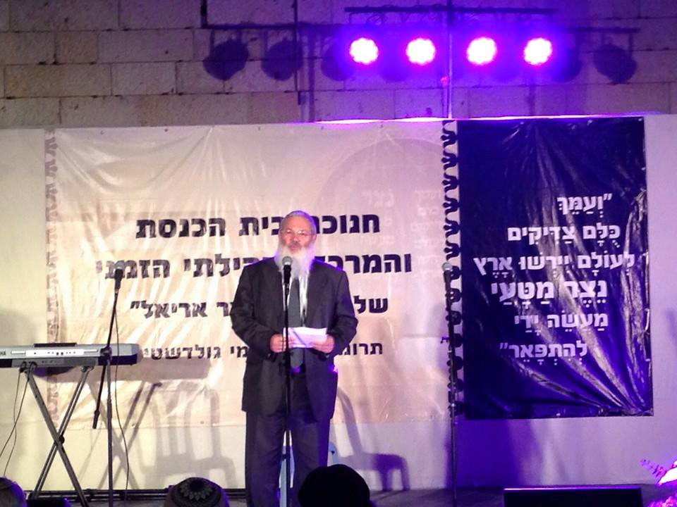 MK Eli Ben Dahan at an event in Ariel on Tuesday, October 13, 2015 (Facebook)