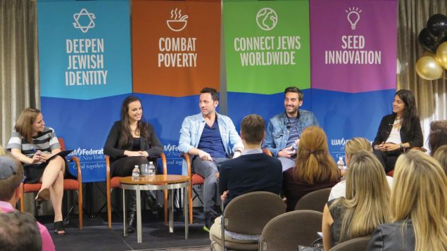 Moderator Hindy Poupko, left, with Kate Siegel, Andrew Steinthal, Chris Stang and Leandra Medine. UJA-Federation of NY