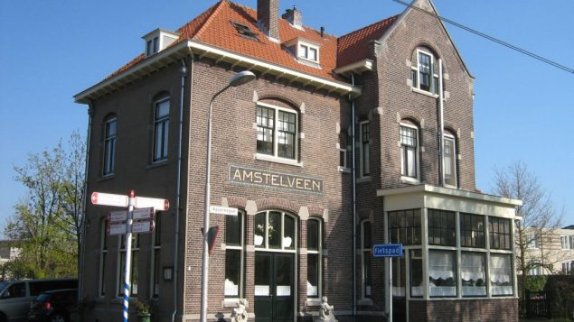 Amstelveen is slated to host Iraqi and Syrian refugees. Via wikimedia.org