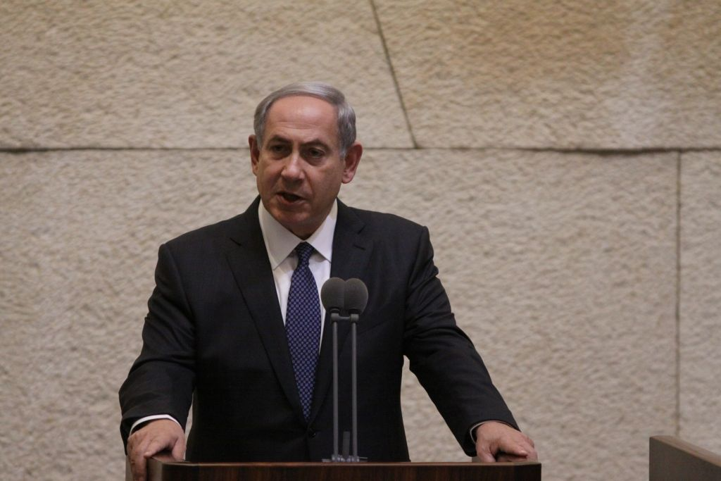 Prime Minister Benjamin Netanyahu addresses the Knesset on Tuesday, October 13, 2015 (Knesset spokesperson)