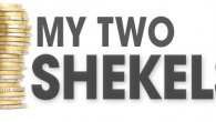 My two shekels