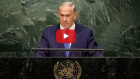 Netanyahu United Nations General Assembly Staredown