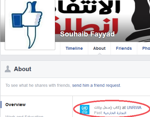 """Souhaib Fayad, who identifies as an UNRWA employee, changed his profile picture recently to that of a the Facebook """"like"""" hand holding a knife. (Courtesy UN Watch)"""