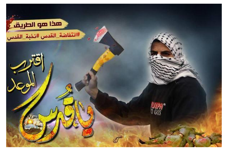 The caption alongside this photo, shared on Twitter, reads, 'This is the way, the al-Aqsa Intifada.' (Twitter)
