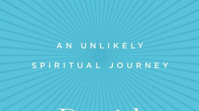 David Gregory Takes Readers on Spiritual Journey 1