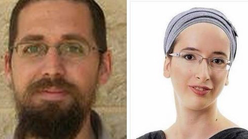 Eitam Henkin and Naama Henkin of Neria, who were murdered in a drive-by terror attack near Nablus on Thursday, October 1, 2015. (screen capture: Channel 2)