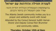Israel Solidarity Event