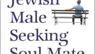 'Single Jewish Male': The Magic of Maybe 1