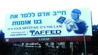 Yaffed's first billboard, erected in 2013 next to the Prospect Expressway in Brooklyn. Courtesy of Yaffed