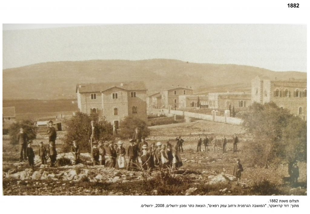 An image from 1882 of the Templar buildings constructed by the German Christians who settled Jerusalem's German Colony (Courtesy David Kroyanker, 'The German Colony and Emek Refaim Street' Keter and the Jerusalem Institute)