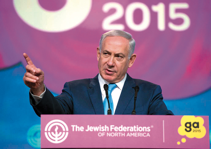 Prime Minister Benjamin Netanyahu stressed Israel's commitment to liberal values.