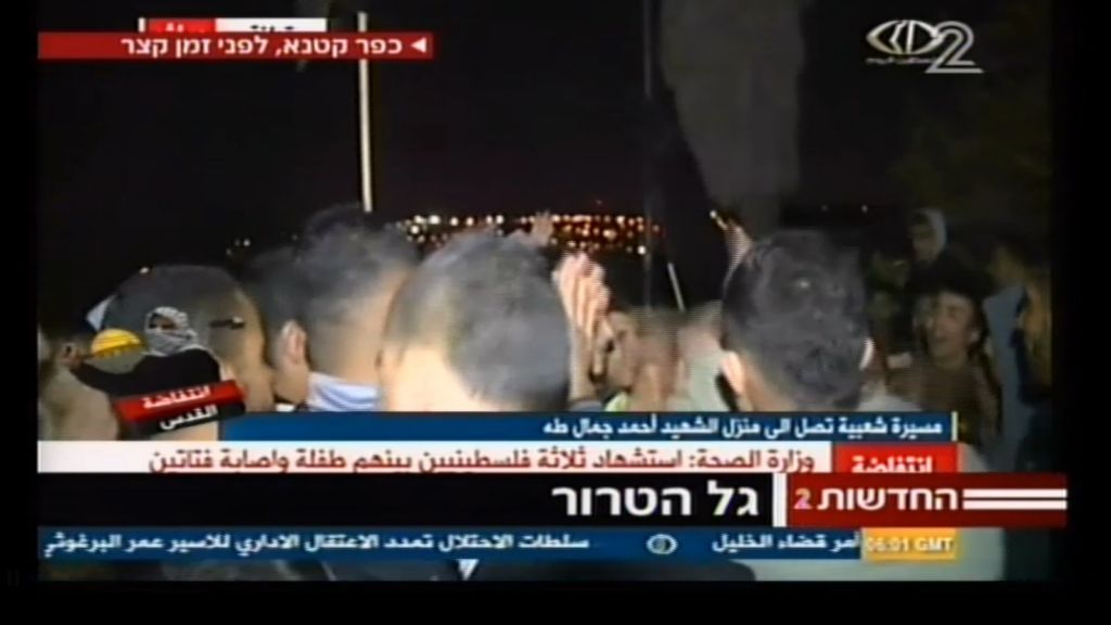 Palestinians in Katane, a West Bank village, celebrating the death of an Israeli soldier at the hands of terrorist Ahmad Taha. Taha was shot and killed at the scene. He a resident of Katane. (Screen capture Palestinian TV via Channel 2)