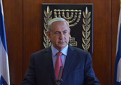 Netanyahu to Highlight Federations' National Conference 1