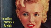 Marilyn Monroe on the cover of Modern Screen, November 1956. RNS
