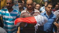 Israel is dealing with the fallout from the murder of 18-month-old Ali Dawabashe. Getty Images