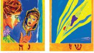 """""""I swiped the images, mostly from EC Comics. A very Jewish source,"""" Rand says."""