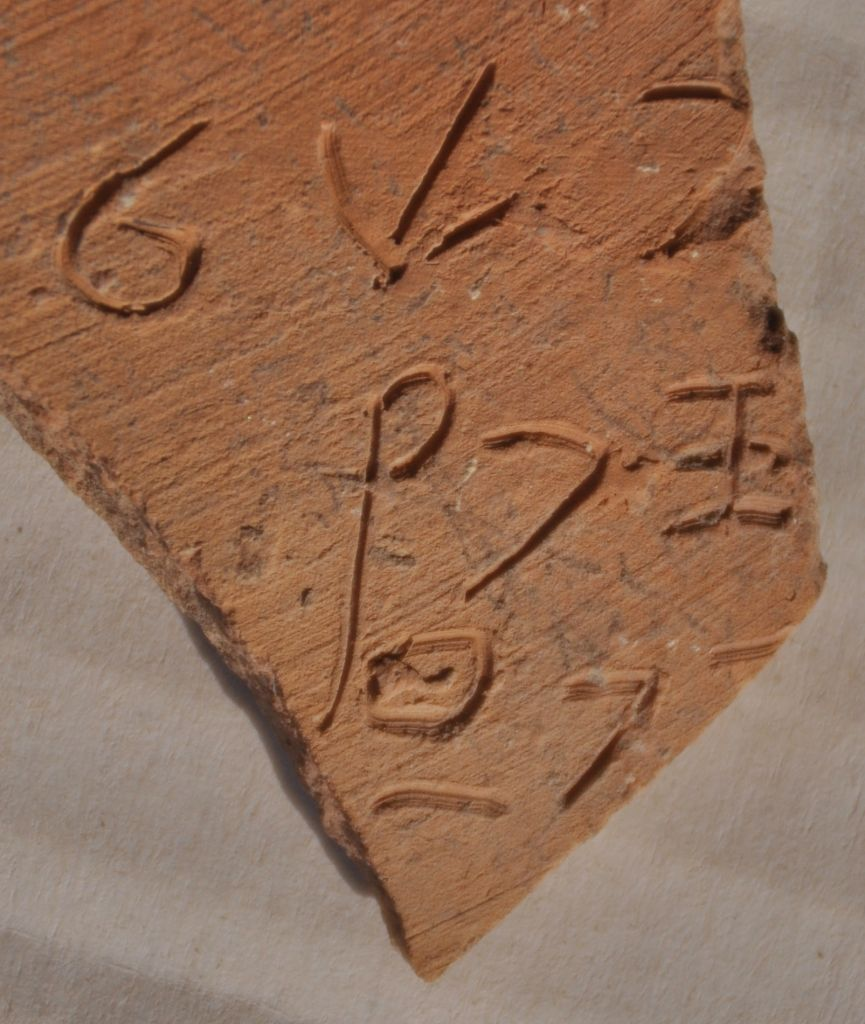 an early 12th century bce canaanite alphabet inscription found at lachish in 2014 courtesy