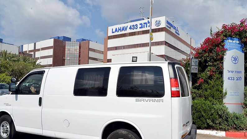 Illustrative: The offices of Israel Police's Lahav 433 Unit in Lod. (Flash 90)