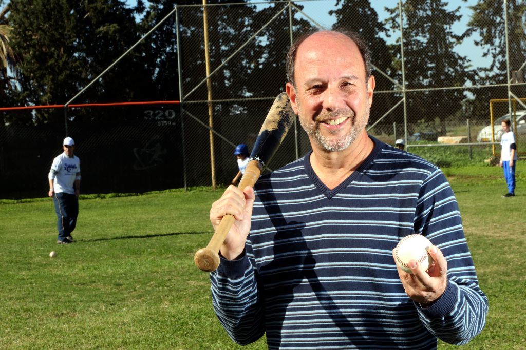 Peter Kurz inadvertently became involved in the local baseball association when his son started playing (Courtesy Israel Association of Baseball)