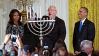 Le président Reuven Rivlin allume la menorah de Hanoukka , en présence du président américain Barack Obama, de Michelle Obama, et de Nechama Rivlin, à la Maison Blanche, le 9 décembre 2015. (Crédit : capture d'écran YouTube/The White House)