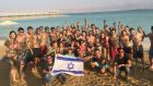 Birthright Opens Eyes to Israel's Value 1