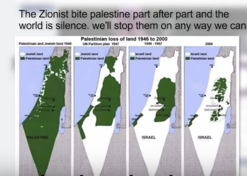An image uploaded by Shurat Hadin - Israel Law Center to an anti-Israel Facebook page as part of its experiment (Screenshot)