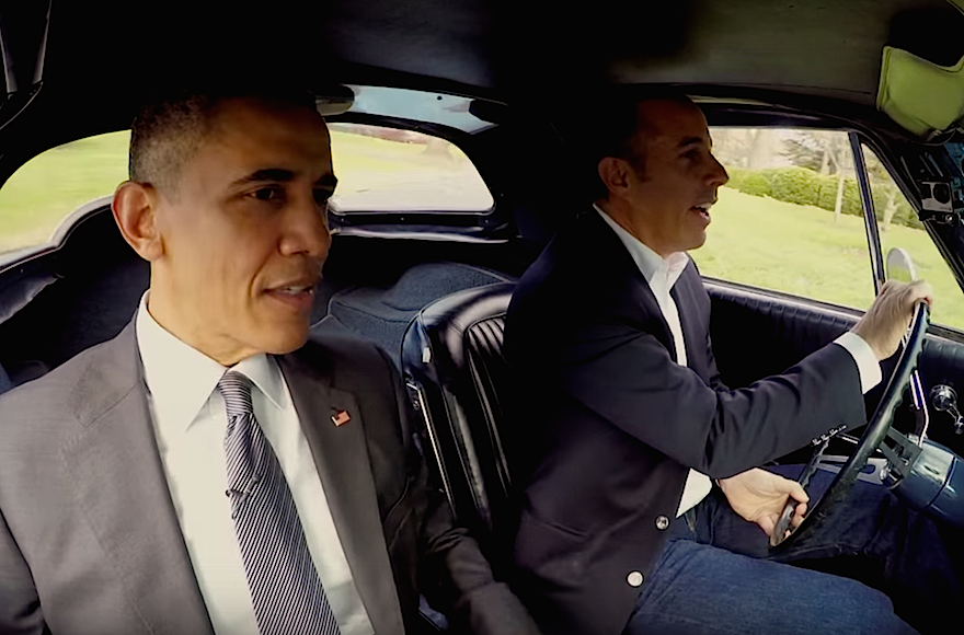 Comedians In Cars Getting Coffee Bill